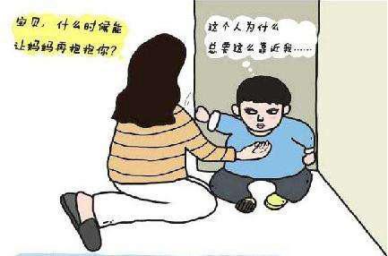 孩子语言发育迟缓