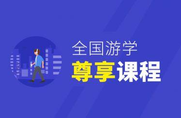哈尔滨ACCA四大直通计划_安永方向