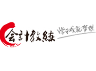 拉萨天华会计教练培训学校