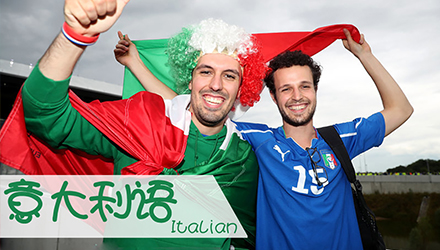 意大利語課程
