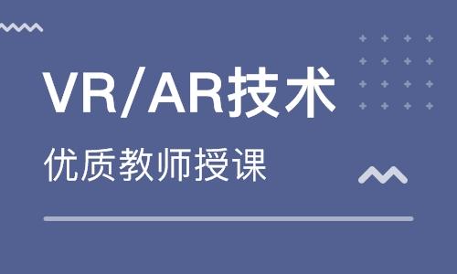 濟南VR/AR游戲開發培訓