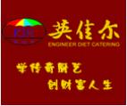 武汉英佳尔培训学校