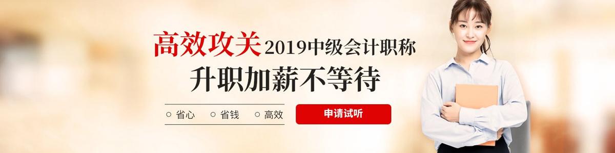 南京仁和会计培训机构