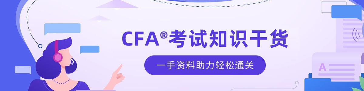 重庆中博会计教育