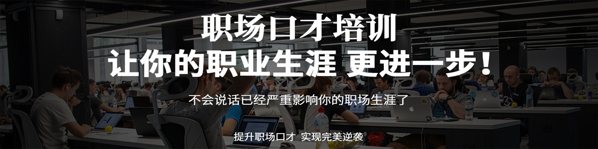 深圳新励成