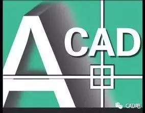 CAD软件培训