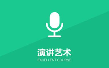 南京思训家演讲艺术培训课