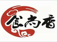 郑州食尚香培训学校