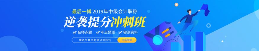 枣阳仁和会计培训学校
