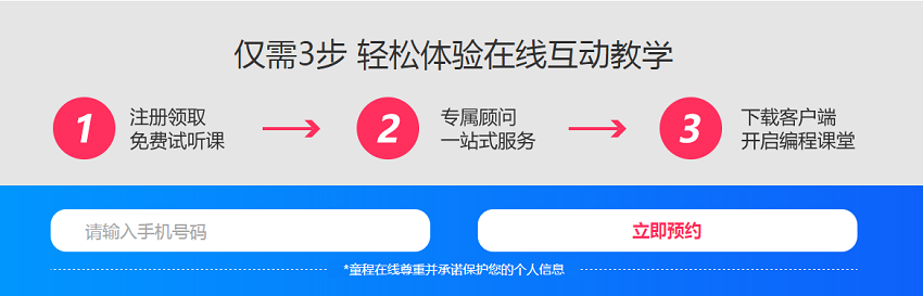 东莞信息学培训机构