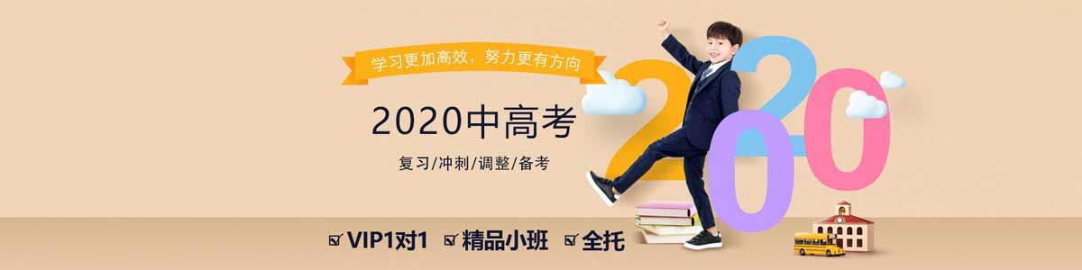 安阳励学国际中高考冲刺班