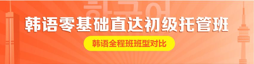 郑州新通小语种培训