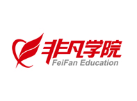 上海非凡设计培训学院