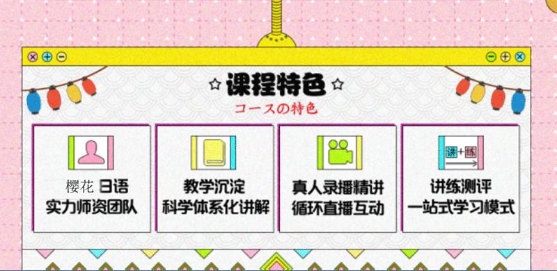 上海有几家高考日语培训学校选哪家好
