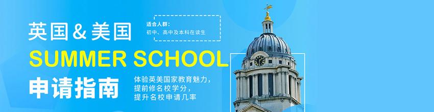 西安新通教育机构