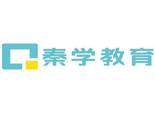 江苏(秦学)自主招生教育机构