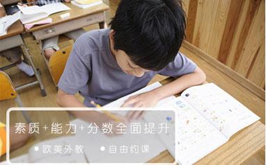 青少儿英语课程