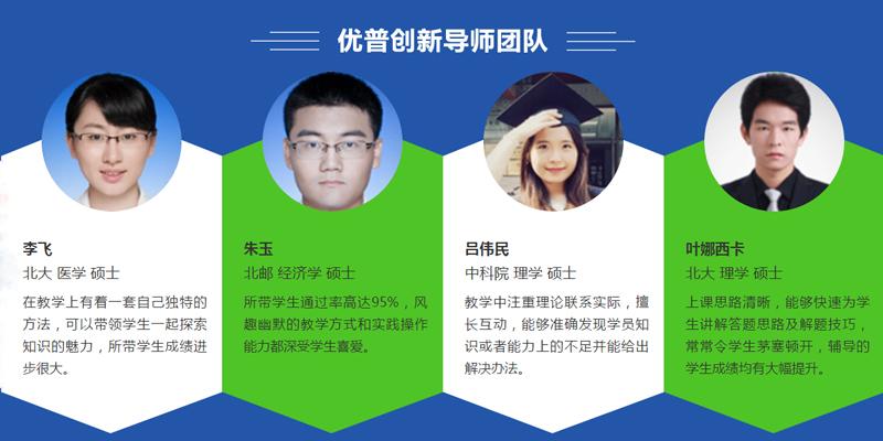 江苏省高一自主招生辅导培训机构
