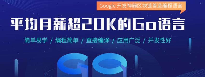 杭州优就业IT培训机构