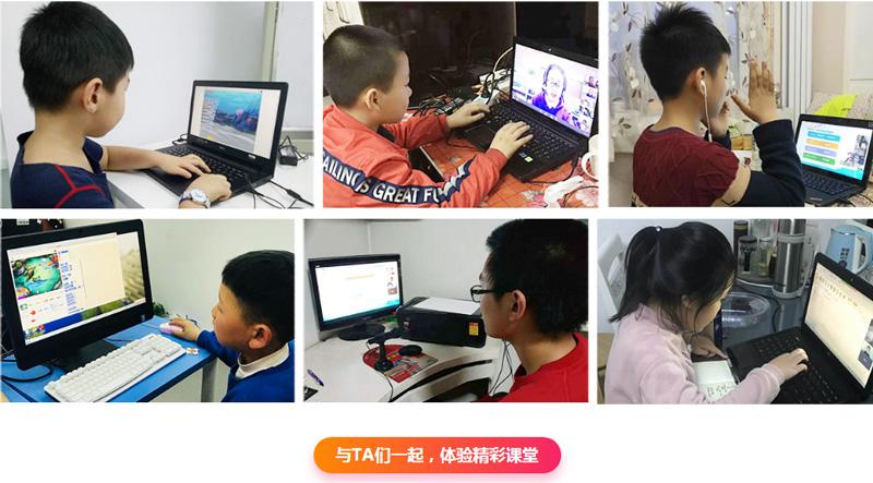 江苏童程在线少儿编程教育