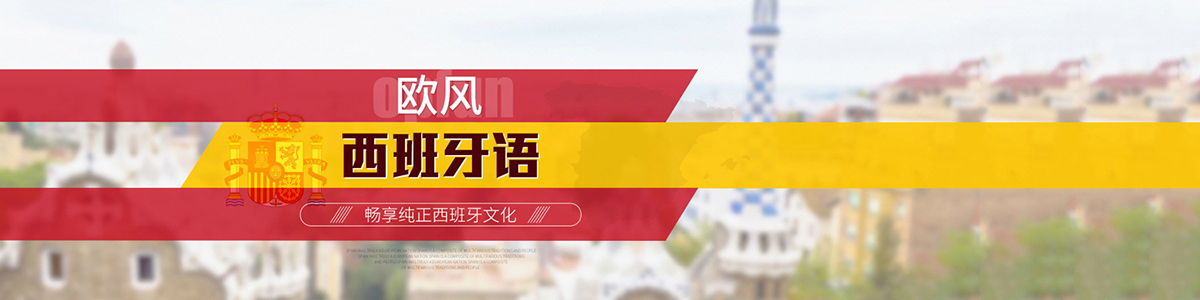 杭州欧风横幅3