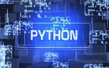 Python培训班