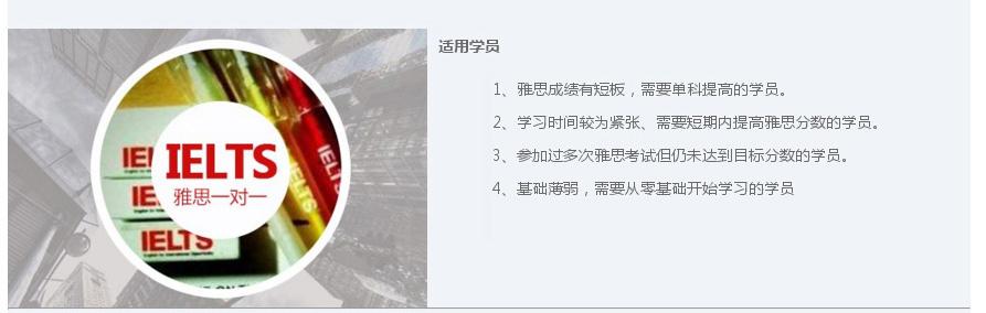 深圳美联英语培训机构