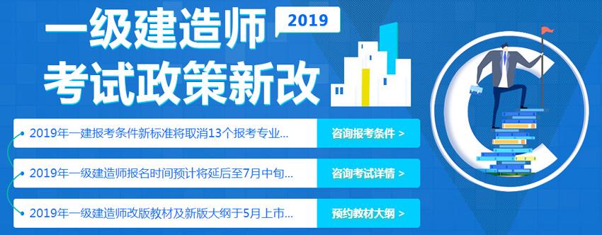 滁州定远县一级建造师培训机构哪家名气大