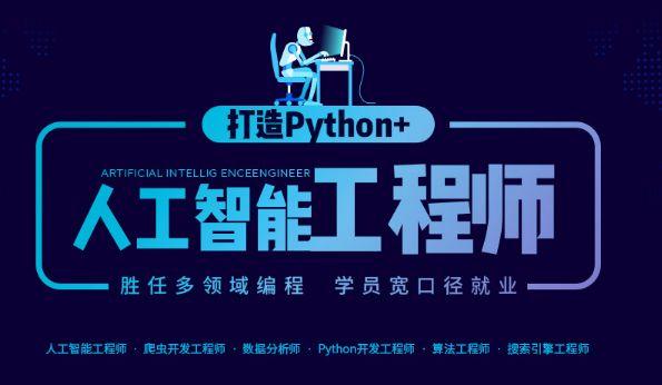 北京兄弟连IT培训学校