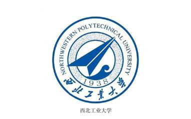 西北工业大学远程教育