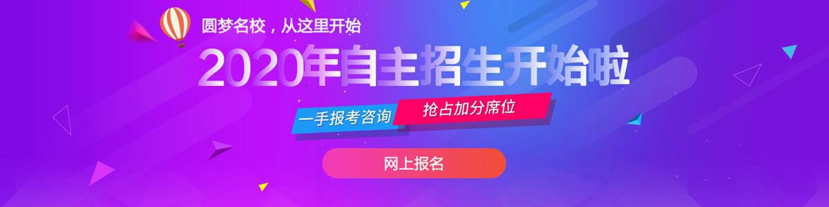 南宁秦学艺考生文化课辅导教育