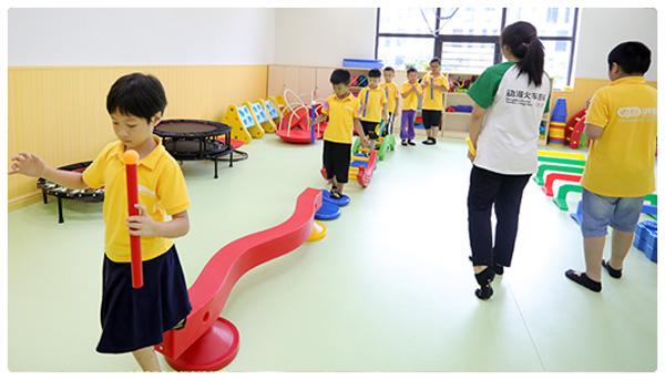 儿童感统训练课程