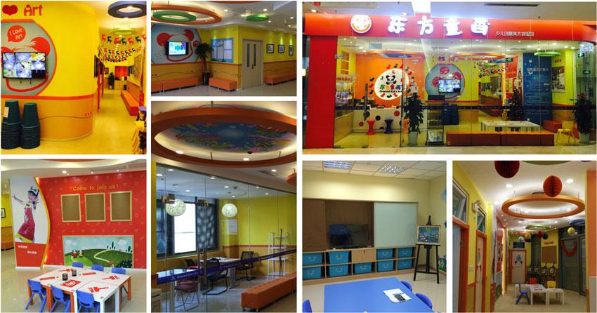 上海少兒美術輔導教育機構