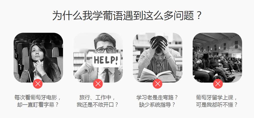 广州新通小语种培训