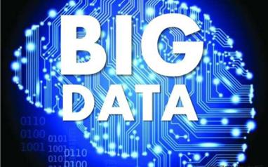 大數據開發