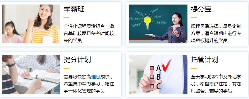 惠州托福英语培训