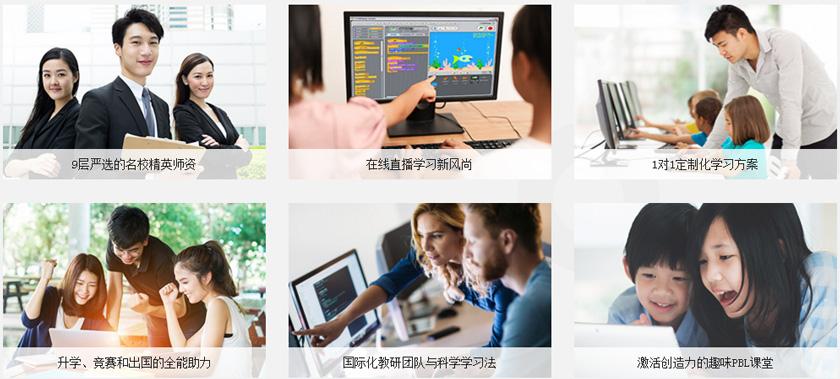 台州市哪里有教的好的NOIP培训班