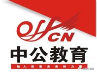 上海中公优就业IT培训