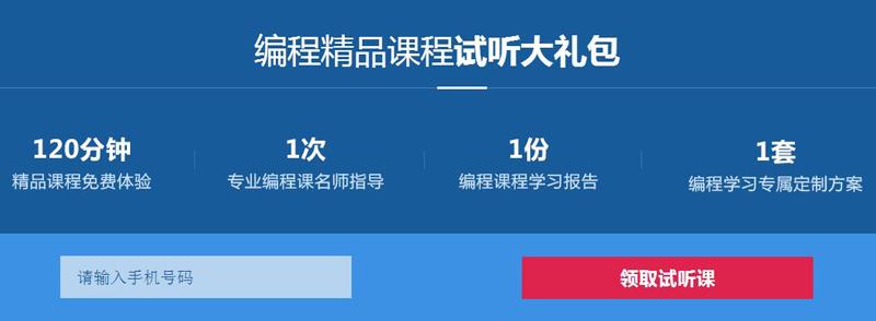 上海少儿编程培训班火热报名-少儿编程教育平台推荐
