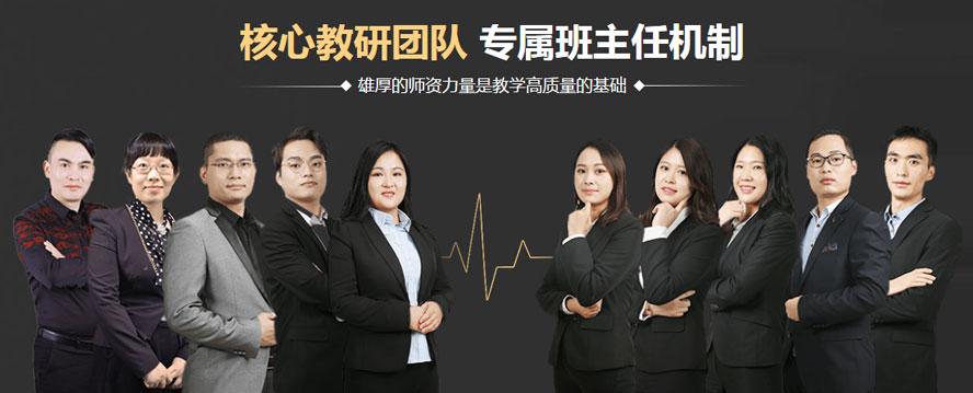 优路教育健康管理师培训班