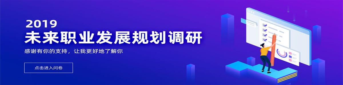 荆州会计培训机构