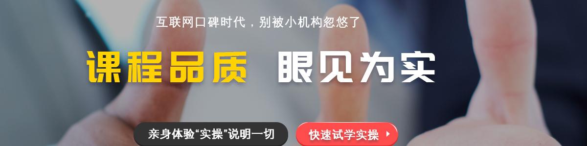 潜江会计培训学校