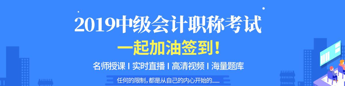 潜江会计培训班