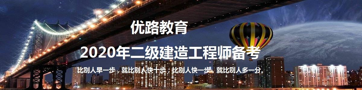 上海虹口优路教育