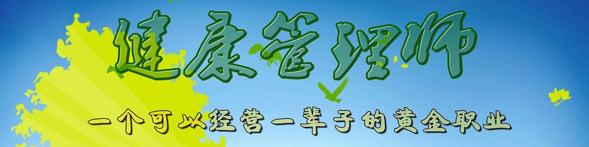 上海徐汇优路教育