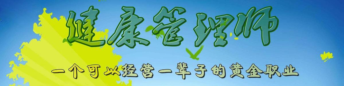 漳州优路教育