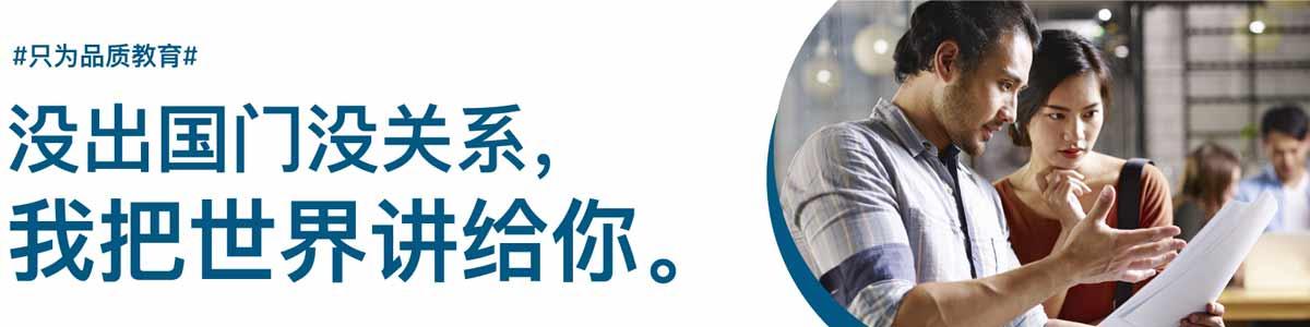 内江百弗出国英语培训班
