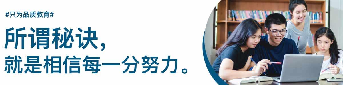 内江百弗初高中生英语培训