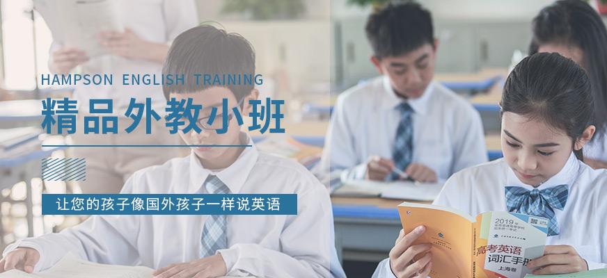 深圳宝安区外教少儿英语培训班怎么样主要学习内容是什么