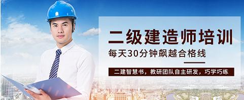 中国建造师网考试官网图片